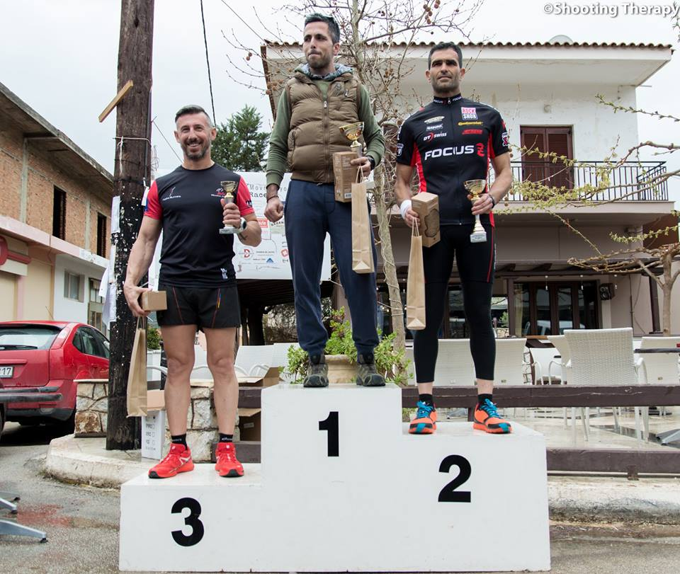 1st Avgo Trail Race 12 March 2016